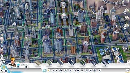 模拟城市5道路设计