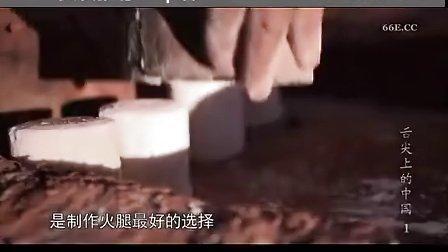 舌尖上的中国二优酷_