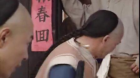 《聊斋先生》(张铁林版)(1998)