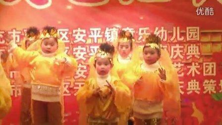 童乐幼儿园 幼儿舞蹈