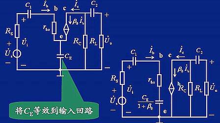 西安交大模拟电子技术基础