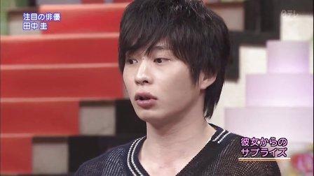 おしゃれイズム「田中圭」 - 13.05.05