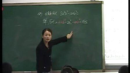 初二数学视频-初二数学补课_八年级上册数学视