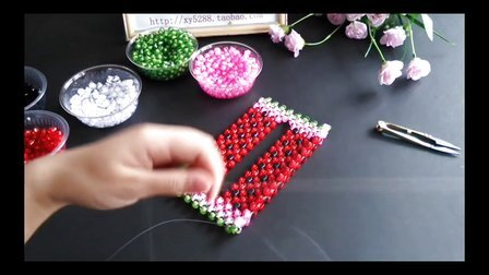 串珠纸巾盒/果盘/笔筒