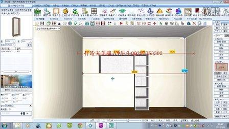 圆方衣柜设计软件5.5版本视频教程-电脑桌视频教程