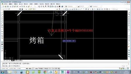 圆方衣柜设计软件5.5版本视频教程-餐边柜酒柜录像