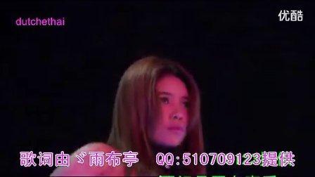 通城崇阳原创视频 小姐小姐你好坏
