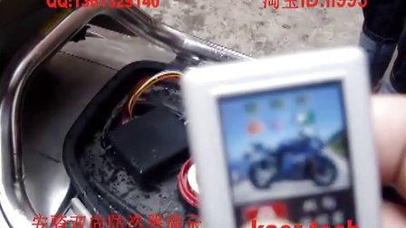 电动车安装安骑防盗器视频文件