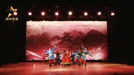 """明宇传媒:2013年中南民大""""舞动中国梦""""舞蹈大赛"""