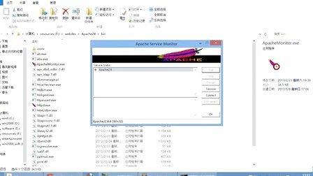 windows下Apache、MySQL、PHP平台搭建教程