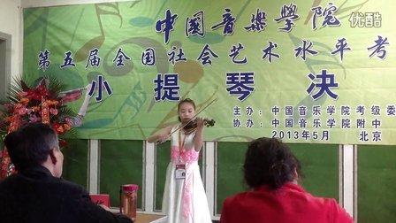 小燕子小提琴乐谱