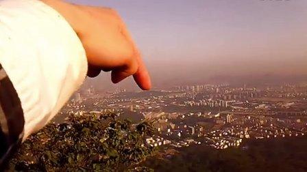夜爬紫金山看日出之行亲子游戏赶小猪玩法视频图片