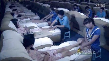 企业宣传片:杭州大浪淘沙休闲娱乐有限公司