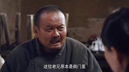 电视剧【射天狼】40集全-播单-优酷白色博美视频视频图片