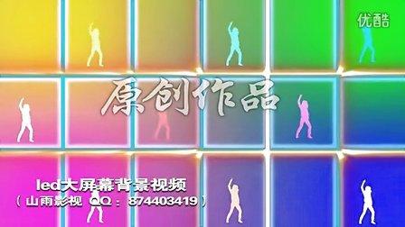 301-舞动人影 剪影跳舞 现代舞背景 led素材 vj舞台背景视频素材