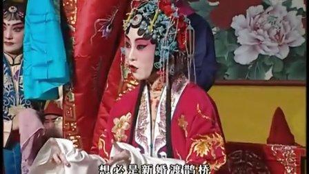 京剧《锁麟囊春秋亭选段》张火丁1
