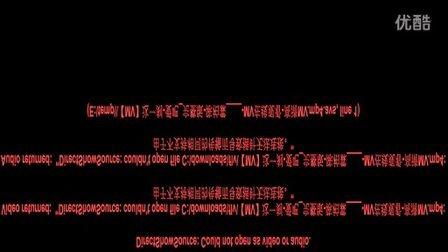 2012四平青年完整版在线观看 p 5 –