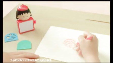 香港 麦当劳 樱桃 小丸子 奇趣时光 系列 儿童玩具 广告