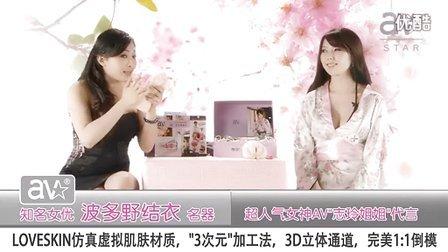 日本女性十大名器�_波多名器