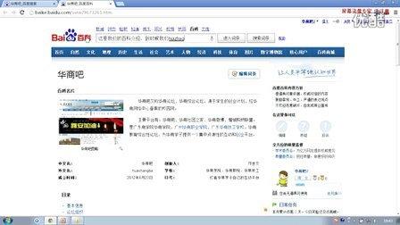 2013年廣州華商職業學院2013級錄取分數線和新生群(華商吧)