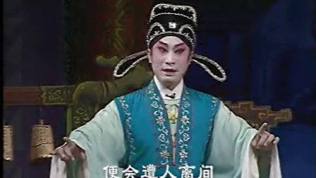 梁耀安倪惠英主演粤剧《范蠡献西施》第二场