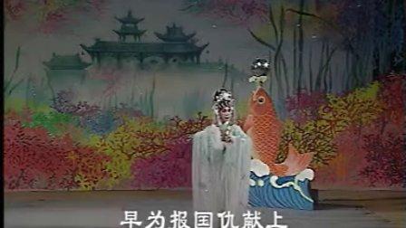 梁耀安倪惠英主演粤剧《范蠡献西施》第六场