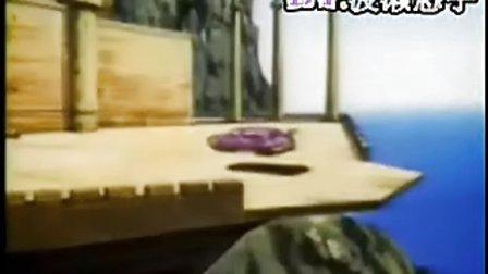 龍珠Z劇場版粵語 - 悟天和杜拉格斯大戰生化戰士01