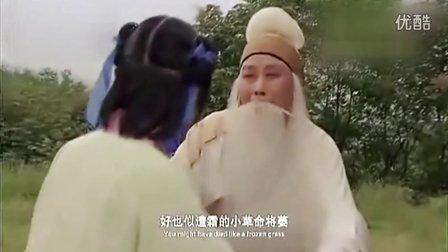 豫剧《清风亭上》选段之二