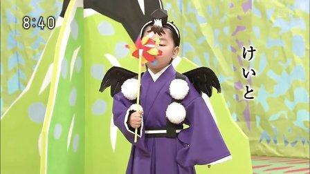 にほんごで遊ぼう-20130513-17