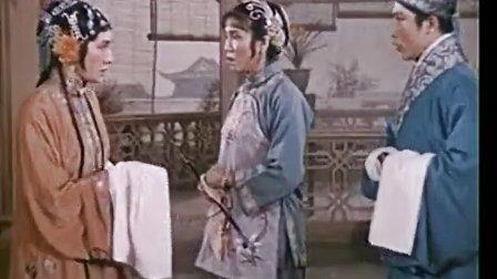 花为媒_(长影-香港.评剧1963)