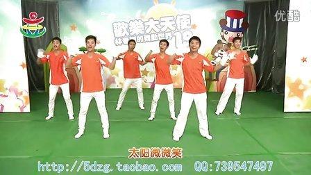 林老师的舞动世界 欢乐大天使图片