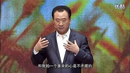 开讲啦 王健林 – 搜库图片