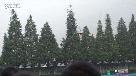 遥控直升机模型飞机特技表演-13.5.18航空航天模型竞赛