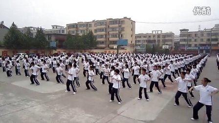 中小学幼儿园武术操