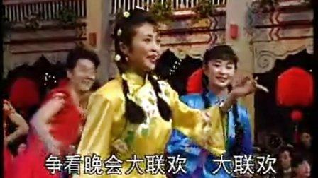 1993年春节联欢晚会歌曲 宋祖英、李丹阳、吴琼、陈俊华《除夕三喜》