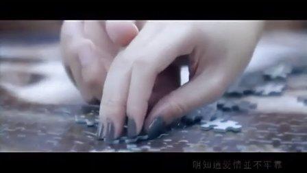 错的人 - 萧亚轩 MV 高清在线观看