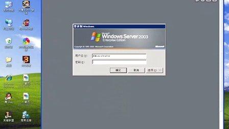 远程桌面连接服务器