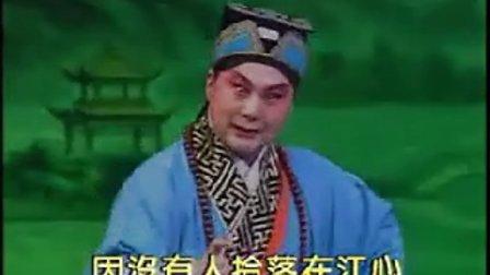 评剧杨二舍化缘