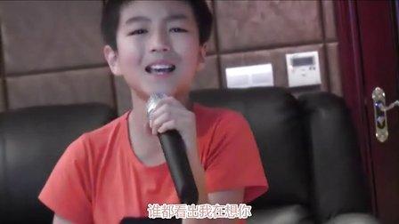 哭砂 - 王俊凯 MV 高清在线观看