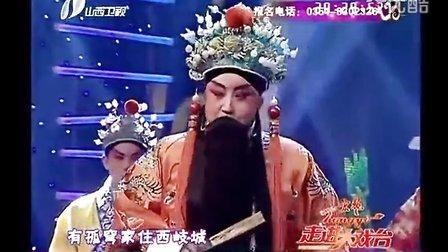 晋剧《渭水河》选段 演唱:孙红丽 肖铁锤