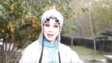 秦腔-杨可婵演唱《慈母泪》