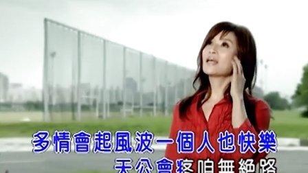 蔡秋凤《爱到最后无撇步》