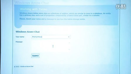 Windows Azure 存储——tables
