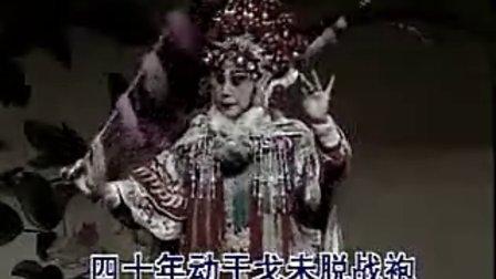 山西晋剧名家演唱会1 中