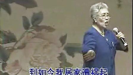 山西晋剧名家演唱会3 上