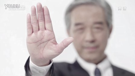 26.高清公益广告-被吸烟.我不干(CCTV高清频道20130531)吸烟的危害!吸烟有害身体健康!戒烟!珍爱生命!告别吸烟!
