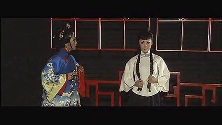 山西晋剧大红灯笼全集 1 史佳花 胡嫦娥 苗洁 武凌云 李建国