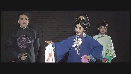 山西晋剧大红灯笼全集 2 史佳花 胡嫦娥 苗洁 武凌云 李建国