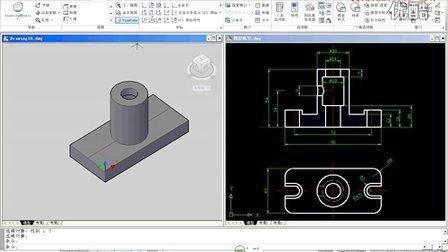 cad2010三维视频教程