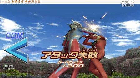 大怪兽格斗第一季13_专辑:大怪兽格斗dx